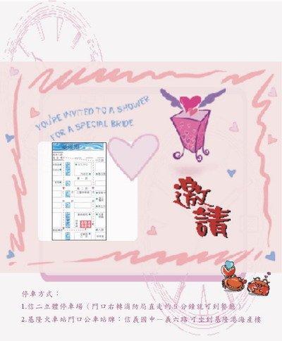 forum_user_exchange_723306.jpg