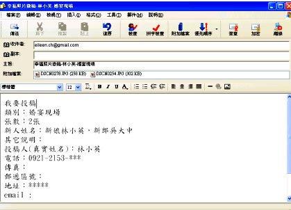 forum_user_exchange_723687.jpg