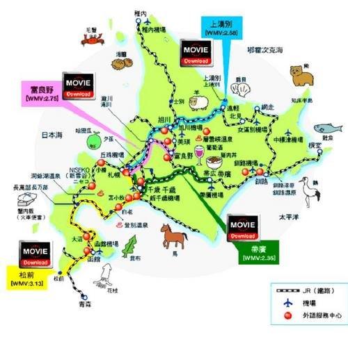 附图为北海道铁路地图