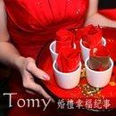 Tomy ( 小謝 )