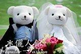 儷人館*泰迪熊婚禮小物