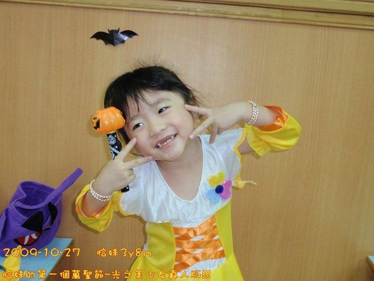 ◆◇真人版~光之美少女!