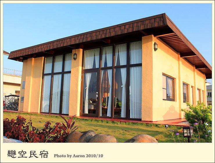 最前面那一间套房即是泰勒瓦双人房,整栋都有特别的木造屋檐.图片