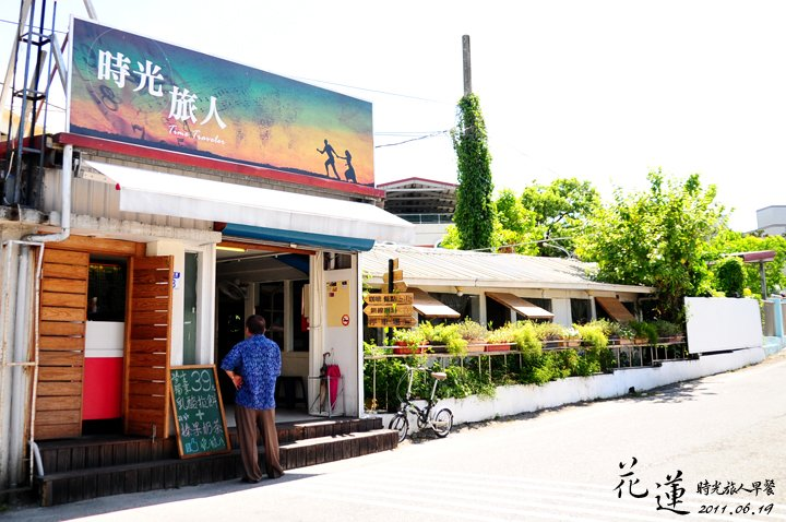 【閒妻花蓮的美好時光】- 第三天 - 花蓮鐵道&創意文化園區