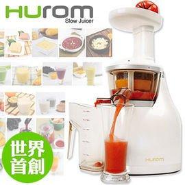 Hurom Slow Juicer Forum : HUROM???????(HB-888) ????---????veryWed.com