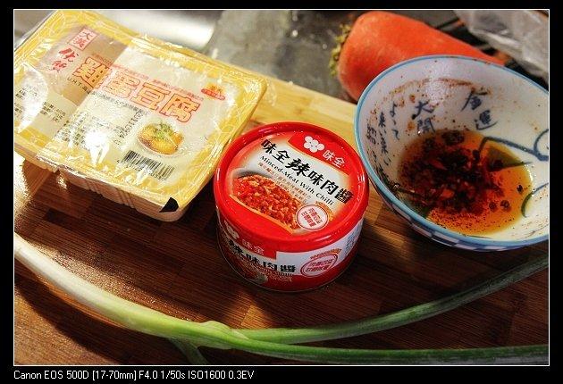 厨之选蘑菇罐头图片