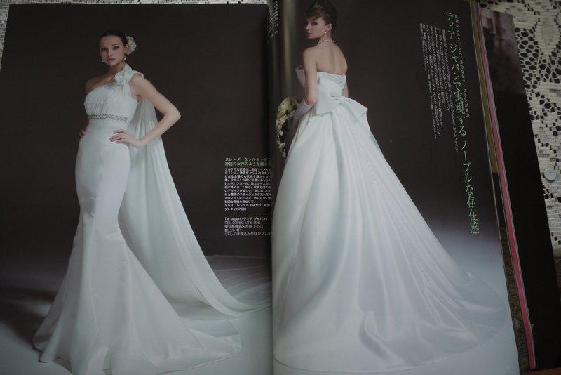 ding 日系新娘杂志 30款礼服整理分享 第last页