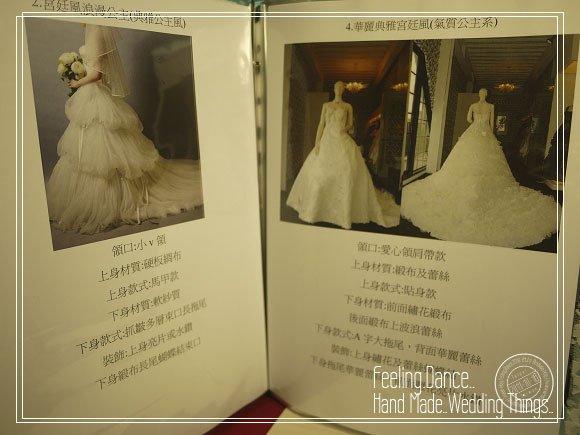 """【分享】手作""""婚纱企划书图片"""