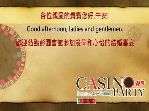 Casino Wedding Party 開場影片