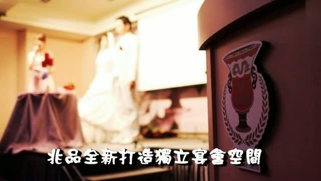 台中兆品酒店(原中信飯店)的精選相簿