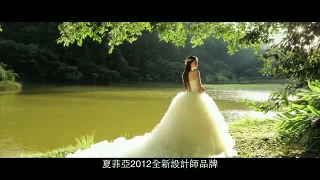 台中婚紗:夏菲亞2012【MISS BALLY高級訂製服品牌】新品正式發表!