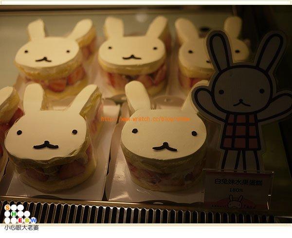 [下午茶分享]超可爱动物造型蛋糕和猫熊咖啡,超级卡哇伊