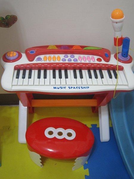 电子琴的键盘!务必详细说明!帮帮忙吧!