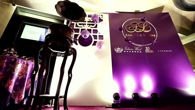 德國包子&台灣梅子婚宴-婚禮花絮篇