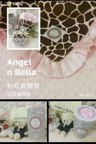 好物分享~AngelnBella资料毯手工审查图纸图片