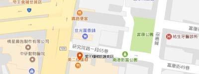 愛不囉嗦庇護商店南港拷貝