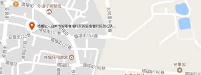社團法人台南市智障者福利家長協進會附設甜心烘焙屋拷貝