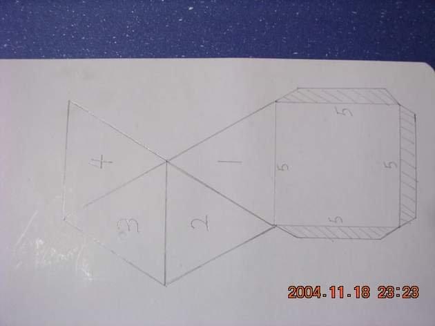 发表金字塔纸盒的做法