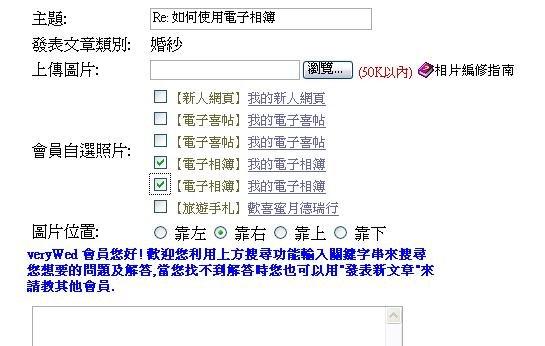 forum_user_exchange_722900.JPG