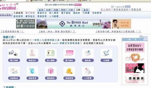 forum_user_exchange_726037.JPG