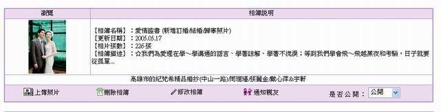 forum_user_exchange_726043.JPG