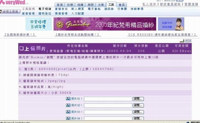 forum_user_exchange_726044.JPG