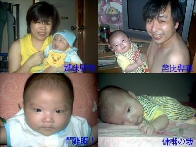 forum_wed_life_311479.JPG