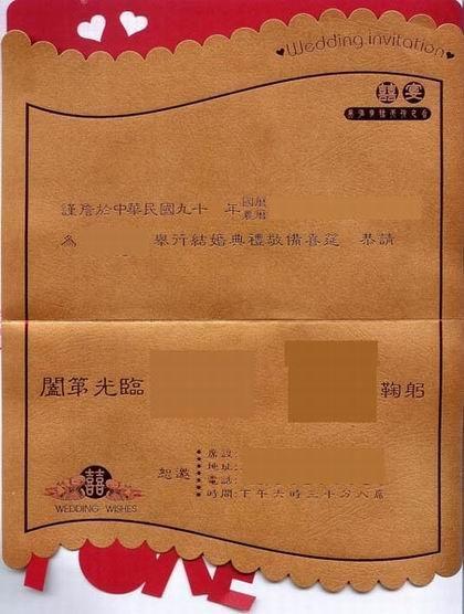 forum_user_exchange_1028841.jpg