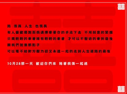 forum_user_exchange_1017328.jpg