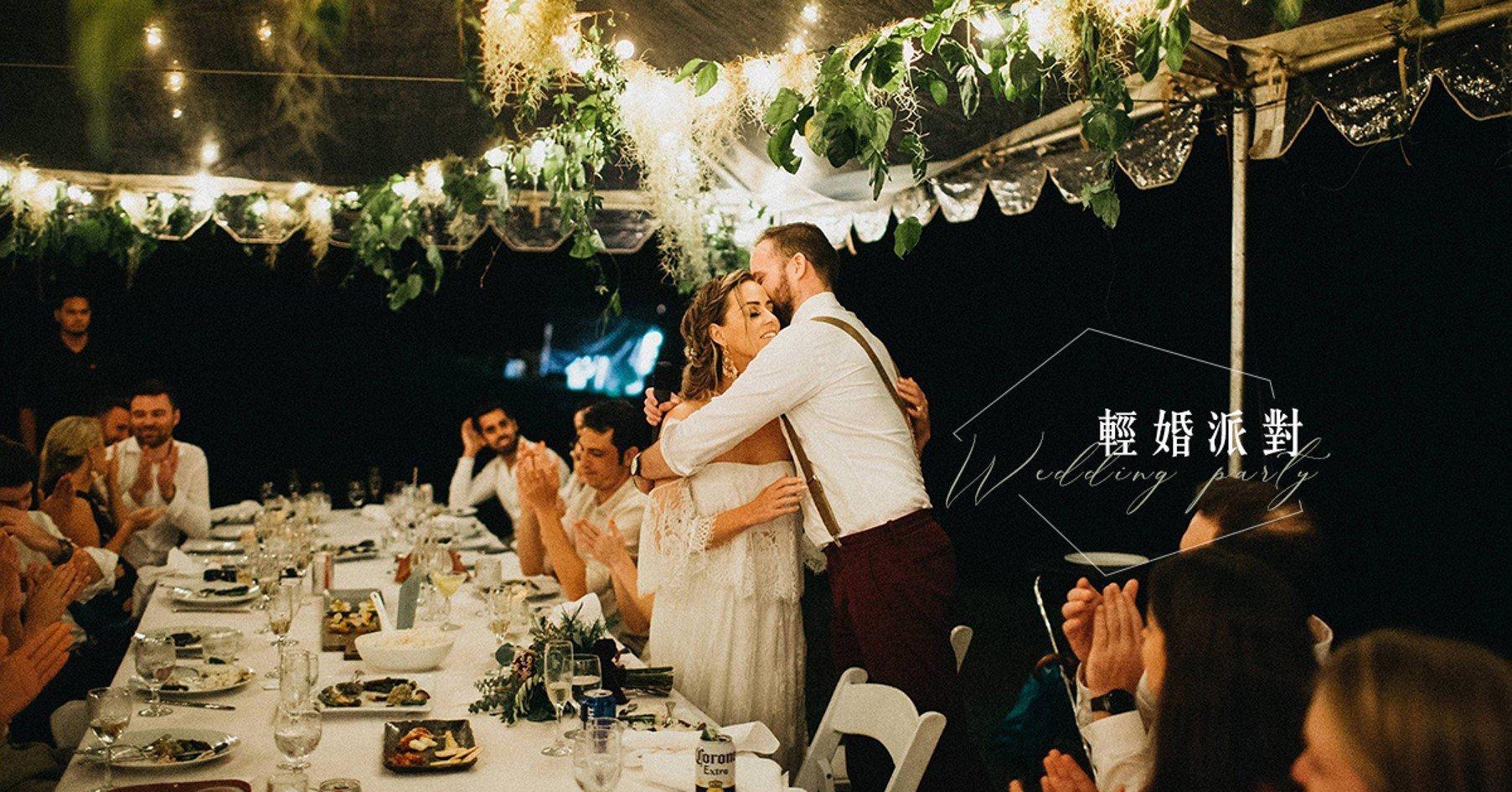 小型婚宴-1