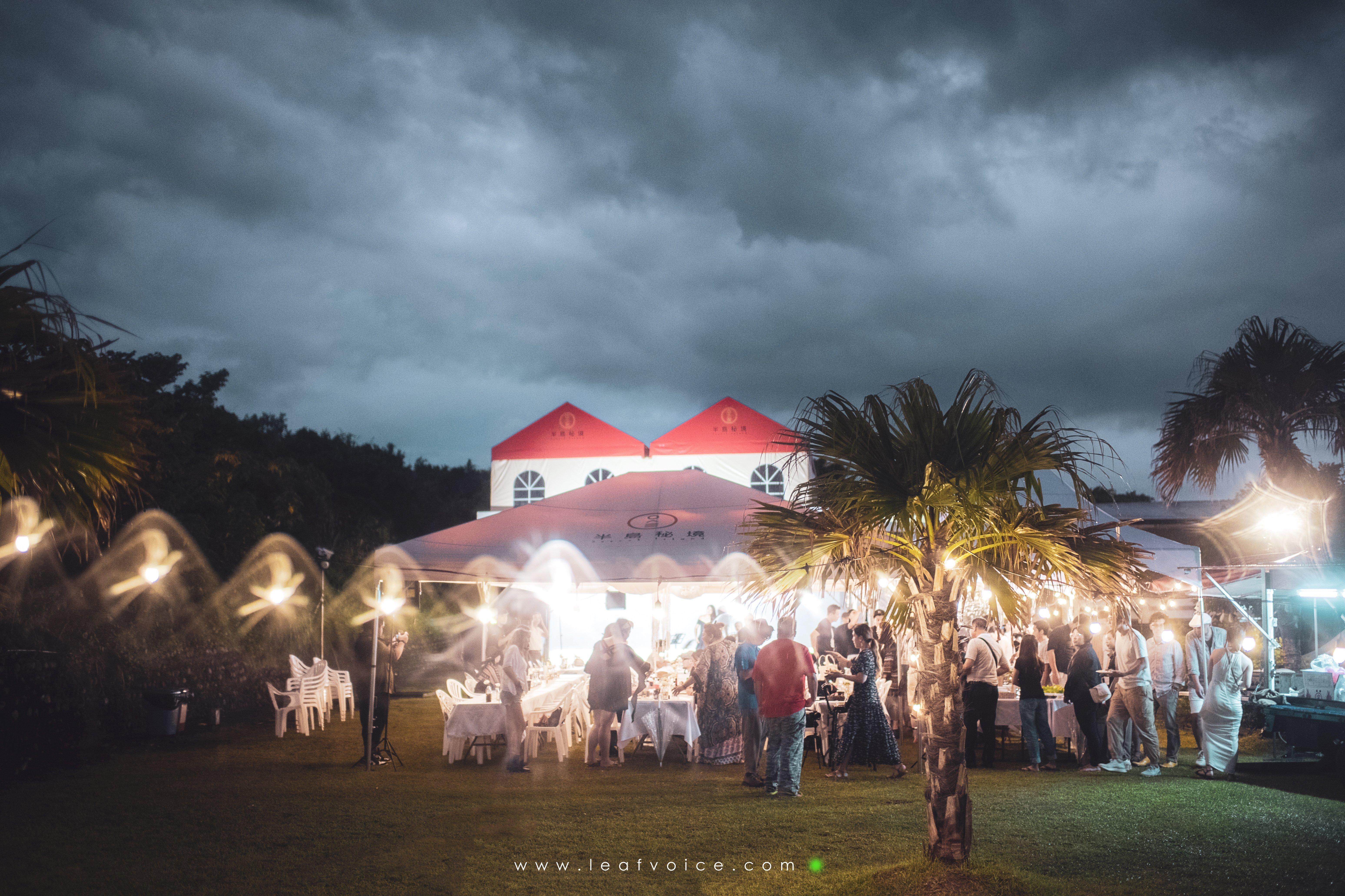 半島秘境婚禮